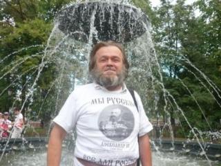Православный многоженец просит Интернет помочь ему рассчитаться с долгами