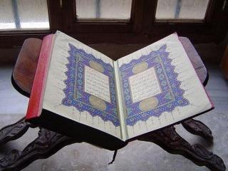 В переводе на русский «хафиз» - «хранитель» Священной Книги