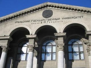 Дни турецкой культуры уже стали традиционными в Уральском университете