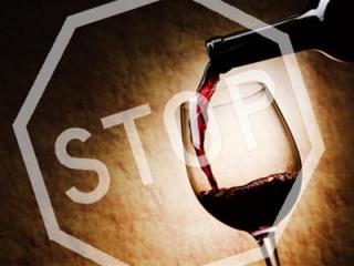 Парламент Турции готовится принять антиалкогольный закон