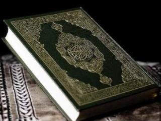 Запрет Корана может привести к непредсказуемым последствиям