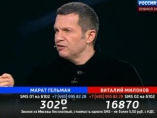 Ведущий программы Владимир Соловьев