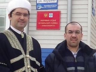 Имамы из Новосибирска получили условные сроки