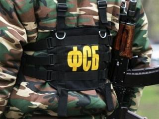 ФСБ озвучила возможные угрозы госбезопасности
