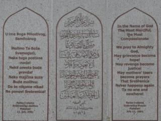 Свидетель: Мусульмане Сребреницы изначально были приговорены