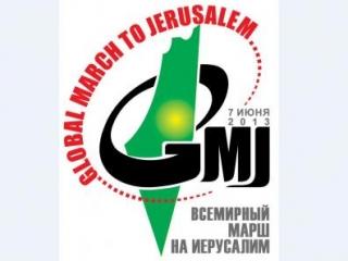 «Всемирный марш на Иерусалим» пройдет через Москву