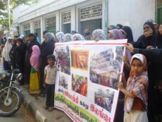 Шри Ланка. Акция протеста  мусульманок тамильского происхождения
