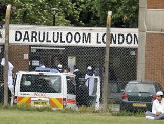 Школа Даруль-Улум является одной из  мусульманских семинарий-медресе в британской столице. Она была основана в 1988 году