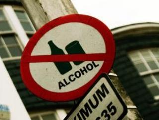 Власти Турции ограничили продажу алкогольной продукции