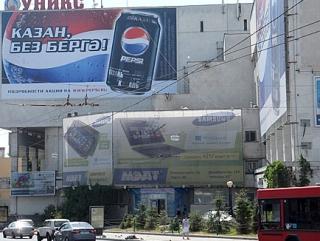 Pepsi и Coca-Cola конкурируют за травлю татар