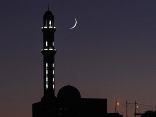 Некоторые по-старинке определяют начало рамадана визуально