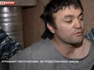 Обидчик полицейского Расулов раньше воевал с боевиками