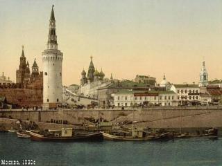 На пути к утверждению концепции «Москва – Третий Рим»