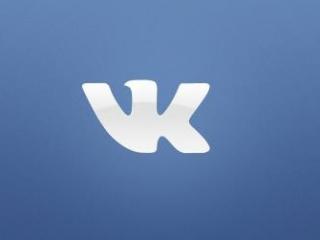 Сноудена позвали на работу в соцсеть «ВКонтакте»