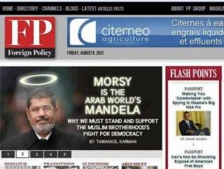 Мурси становится легендой