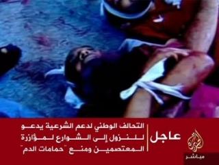 На улицах Каира началось вооруженное подавление сторонников Мурси