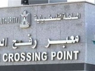 Вновь закрыт КПП «Рафах»