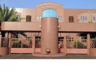 Офис министерства исламских дел в Медине
