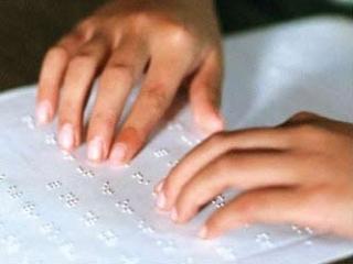 В Грозном выберут лучшего чтеца Корана среди слепых россиян
