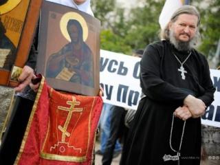 Православные будут бороться с «атеистическим экстремизмом»