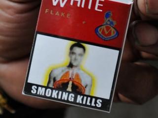 ВОЗ озабочена «табачной атакой» на мусульман