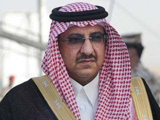 Принц Мухаммед бен Наиф