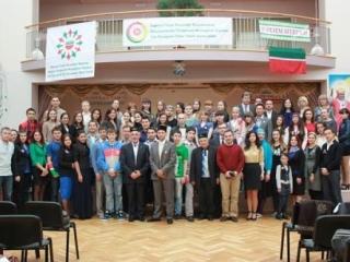 В Таллине открывается всеевропейский татарский молодежный форум