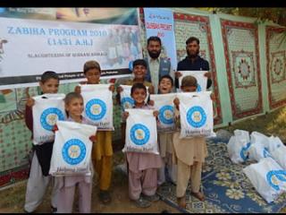 Мусульманская благотворительная организация  в первой десятке США