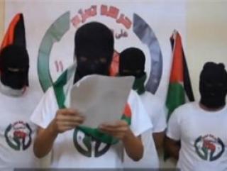 Новая задача «с четырьмя неизвестными» для сектора Газа