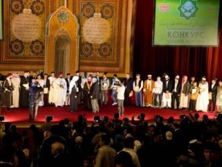 В Москве состоится Международный конкурс чтецов Корана