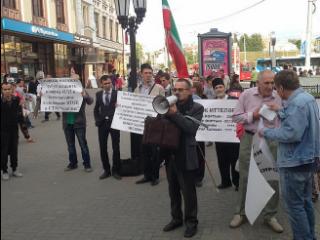 Татарские активисты требуют оставить им здание в Казани