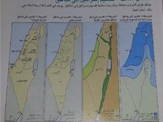 Палестинские школы хотят перевести на израильский учебный план