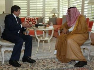 Министры иностранных дел ведущих исламских стран обсудили Сирию