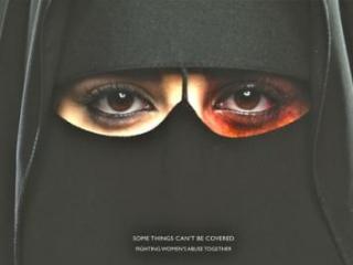 Домашнее насилие признано преступлением в Саудовской Аравии