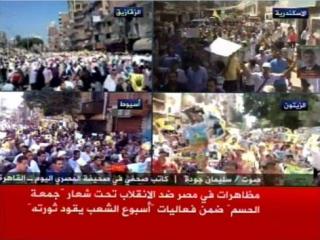 Египтяне вышли на «Решающую пятницу»