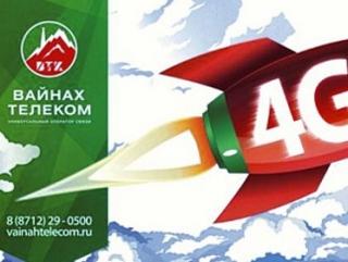 Кадыров уличил «Мегафон» и «Билайн» в махинации