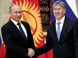 Путин: Связи между РФ и Киргизией вышли на уровень союзничества