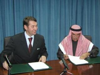 ЛУКОЙЛ начнет добычу газа в Саудовской Аравии