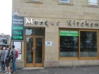 Шотландия: c исламом знакомит…ресторан