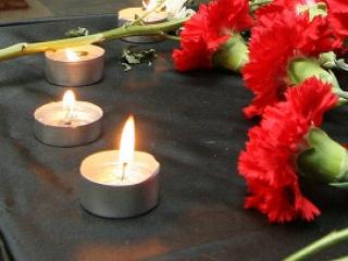 Россия отметила День солидарности в борьбе с терроризмом