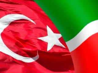 Министр экономики Турции отметил важность отношений с Татарстаном