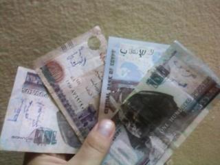 Протест на денежных купюрах