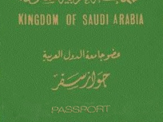 Саудия облегчит получение гражданства