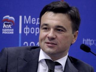 Губернатором Подмосковья избран Воробьев