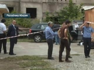 В Абхазии совершена провокация против России
