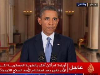 Обама обратился к нации по сирийскому вопросу