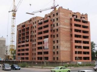 Малообеспеченные россияне получат 20-процентую скидку на жилье