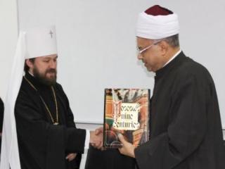 «Мы и другие» – ответ антиисламским экстремистам