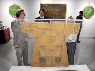 Аукцион «Сотби» проводит выставку исламского искусства
