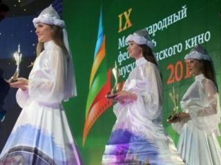 Славянский акцент мусульманского кинофестиваля